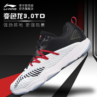 LI-NING 李宁 AYTP015 男子羽毛球鞋