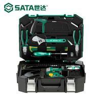 SATA 世达 05151 家用五金工具箱 标准款