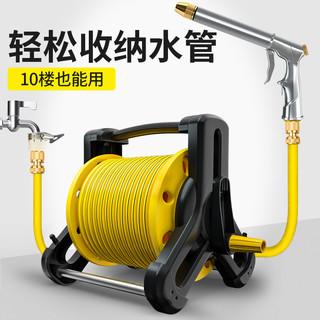 虎骑士 洗车水枪神器高压强力浇花水管软管收纳架套装家用冲洗喷头卷管器