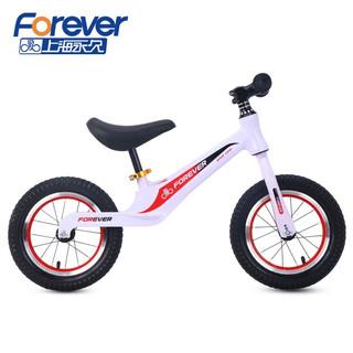 FOREVER 永久 儿童平衡车滑步车2-6岁男女宝宝滑行车学步车无脚踏小孩单车 白红色(六号辐条轮)充气胎