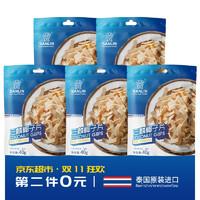 SANLIN 三麟  椰子脆片原味 40g*5包