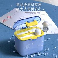 婴儿奶粉盒大容量180g