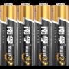 NANFU 南孚 LR6聚能环3代 5号电池 4粒