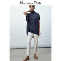 Massimo Dutti 女士休闲针织衫 05639565467
