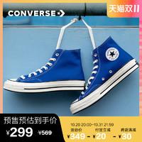 CONVERSE 匡威 SH3194 男女款高帮帆布鞋
