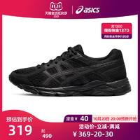 ASICS 亚瑟士 女子减震轻便跑步鞋GEL-CONTEND 4透气运动鞋