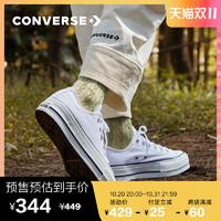 CONVERSE 匡威 SH2550 女款休闲帆布鞋