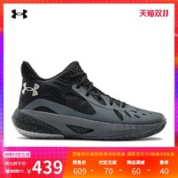 安德玛 Havoc 3 中性篮球鞋 3023088-3 黑色 42.5