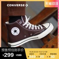 CONVERSE 匡威 all star 70s系列 中性运动帆布鞋 162050C  黑色 36