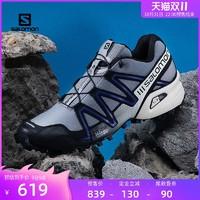 salomon 萨洛蒙 男士运动鞋情侣潮流越野跑鞋春季新款休闲女鞋灰色