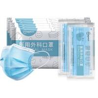 超亚 一次性医用外科口罩 50只 独立包装