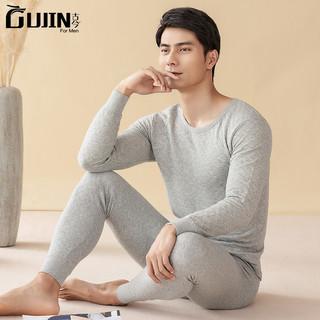 GUJIN 古今 ESIFW52 男士保暖内衣套装