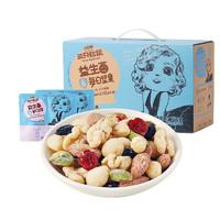 Three Squirrels 三只松鼠 益生菌每日坚果礼盒 混合口味 750g