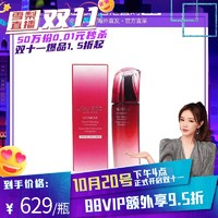 香港直邮Shiseido资生堂红腰子精华100ml