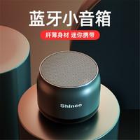 Shinco 新科 蓝牙音响电脑桌面音箱迷你便携低音炮无线手机连接扩音器