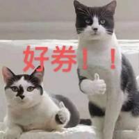 京东国际 跨境美妆个护299-40元可叠加神券!!速领速领~