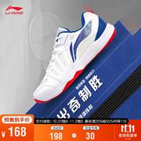 LI-NING 李宁 全能王男子耐磨防滑羽毛球训练鞋AYTP011 标准白/海宝蓝-3 42