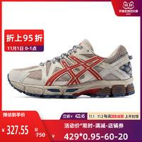 ASICS 亚瑟士 GEL-KAHANA 8 1011B109 男款跑鞋
