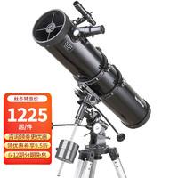 Sky-Watcher 星达 信达小小黑 130EQ天文望远镜铝脚架清高倍专业深空观星反射学生 套餐1:铝脚官方原厂标配版