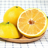 沃多鲜  黄金葡萄柚   净重5斤装(单果300g+)