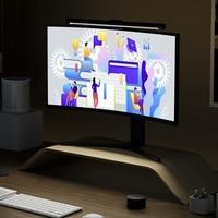 新品发售:MIJIA 米家 智能显示器挂灯1S