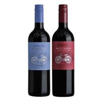 PLUS会员:Cono Sur 柯诺苏西拉 赤霞珠干红葡萄酒(赤霞珠+马尔贝克)750ml*2瓶