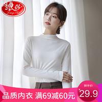 Langsha 浪莎 半高领打底衫女修身显瘦上衣 白色 均码(80-120斤)