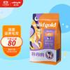 素力高(Solid Gold)5.44kg高蛋白系列猫粮多种肉美毛版金素猫粮幼猫成猫全价猫粮金装天然无谷鱼肉配方