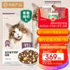 网易严选 全价冻干双拼猫粮 居家宠物主粮幼猫成猫全价天然无谷粮猫咪食品 10kg