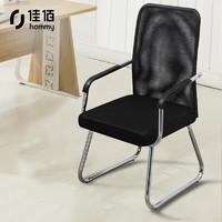 PLUS会员:佳佰 家用靠背电脑椅 网布款