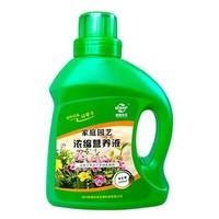 凯瑞华丰 家庭园艺浓缩营养液 550ml