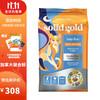 素力高(Solid Gold)金装天然无谷鸡肉配方全猫粮5.44kg
