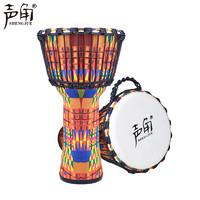 声角非洲鼓手鼓金贝鼓儿童专业幼儿园便携8.5寸云南丽江手打鼓8寸  山羊皮鼓面8寸-大象王国