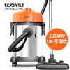 YILI 亿力 家用车载桶式吸尘器  YLW6201-18L 220v