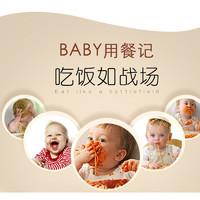 Disney 迪士尼 婴儿童饭兜宝宝吃饭罩衣围裙防水溅短袖反穿衣1件