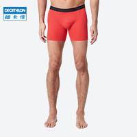 DECATHLON 迪卡侬 2508008 男士平角内裤