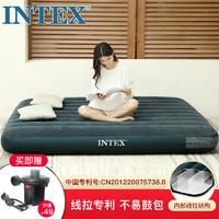 INTEX 线拉款64734充气床垫露营气垫床户外防潮垫 家用空气床非懒人沙发冲气午休躺椅双人折叠床152*203*25cm