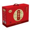 崇明岛 礼盒装5Kg(真空2.5kg*2盒)2021当季新大米糯软锁鲜香粳米