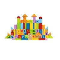 Hape 德国hape积木益智玩具木制80粒1罐亲子早教1-2-3-4-5岁儿童礼物