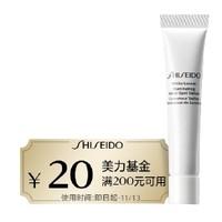 天猫U先:SHISEIDO 资生堂 光透耀白祛斑焕颜精华液 5ml