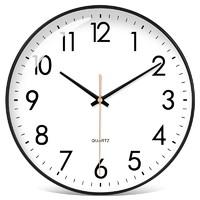 23日0点:巴科达 简约家用挂钟