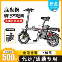 迅速折叠迷你电动自行车小型超轻便携女电瓶车代步单车高速电动车