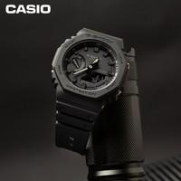 18点开始:CASIO 卡西欧 G-SHOCK系列 GA-2100-1A1 男士腕表
