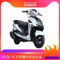 全新国四电喷燃油尚领踏板摩托车可上牌男女省油助力车125cc外卖