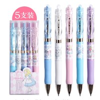 M&G 晨光 爱丽丝仙境限定款 按动中性笔 0.5mm 5支装