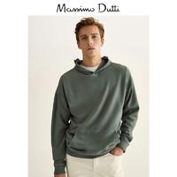 Massimo Dutti 00938423598 男士休闲针织衫