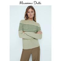 Massimo Dutti 05710562526 女士休闲上衣针织衫
