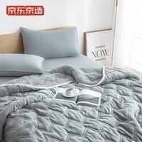 京东京造 双层法兰绒毛毯 150*200cm