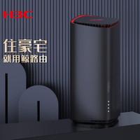 H3C 新华三 BX54路由器千兆wifi6无线AX5400 穿墙家用5G双频 办公学习 电竞路由 游戏加速新版鲸路由