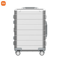 MI 小米 行李箱男女铝镁合金拉杆箱金属旅行箱20英寸万向轮登机箱密码箱银色